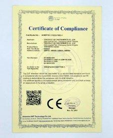 CE证书-2